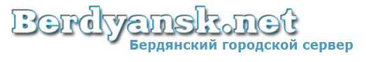 Info.berdyansk.net